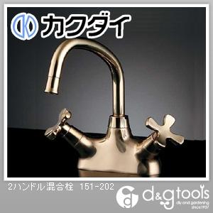 カクダイ/KAKUDAI 2ハンドル混合栓 クリアブラス 151-201-CG