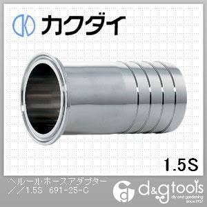 カクダイ へルールホースアダプター 1.5S 691-25-C