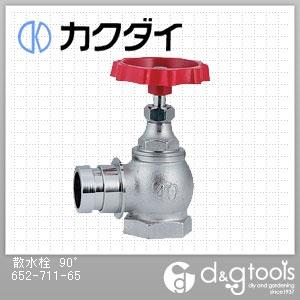 カクダイ(KAKUDAI) 散水栓90° 652-711-65