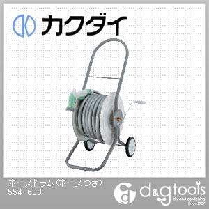 カクダイ ホースドラム(ホース20Mつき) タイヤ車輪付きホースリール  554-603