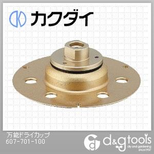 カクダイ(KAKUDAI) 万能ドライカップダイヤモンドカッター 607-701-100