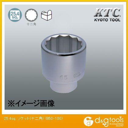 KTC 25.4sq. ソケット(十二角) (B50-100)