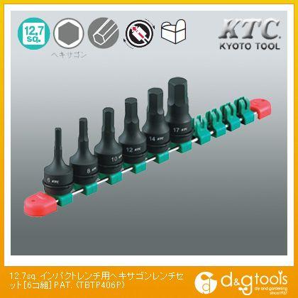 KTC 12.7sq. インパクトレンチ用ヘキサゴンレンチセットPAT. 6 TBTP406P 個組