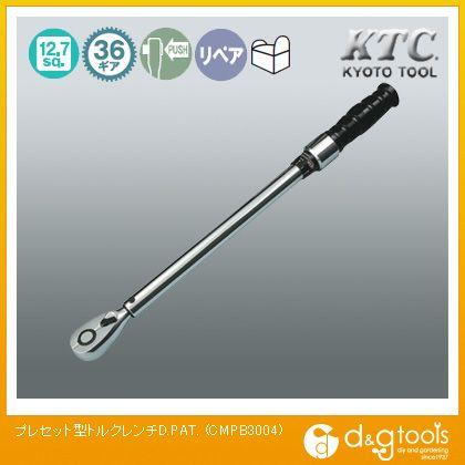KTC プレセット型トルクレンチD.PAT.  CMPB3004