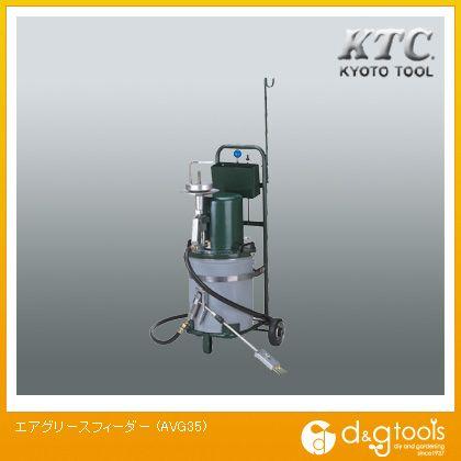 KTC エアグリースフィーダー  AVG35