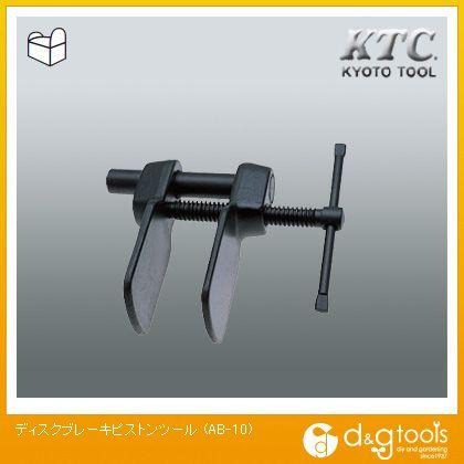 KTC ディスクブレーキピストンツール  AB-10