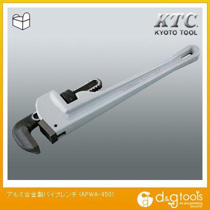 KTC アルミ合金製パイプレンチ  APWA-450