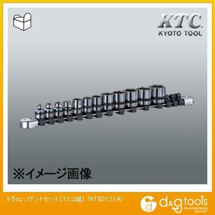 KTC 9.5sq.ソケットセット NTB312XA 12個組