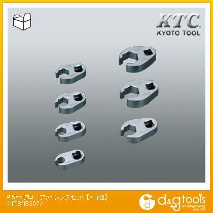KTC 9.5sq.クローフットレンチセット NTBNS307 7個組