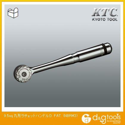 KTC 9.5sq.丸形ラチェットハンドルD. PAT.  NBRM3