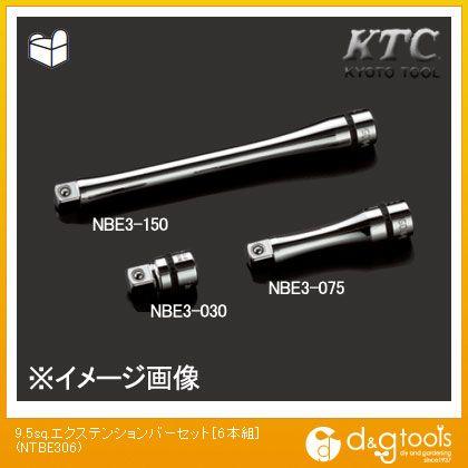 KTC 9.5sq.エクステンションバーセット NTBE306 6本組
