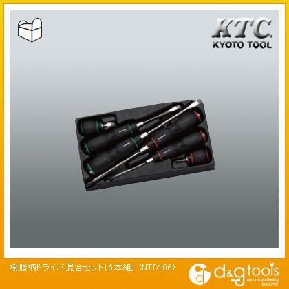 KTC 樹脂柄ドライバ混合セット NTD106 6本組