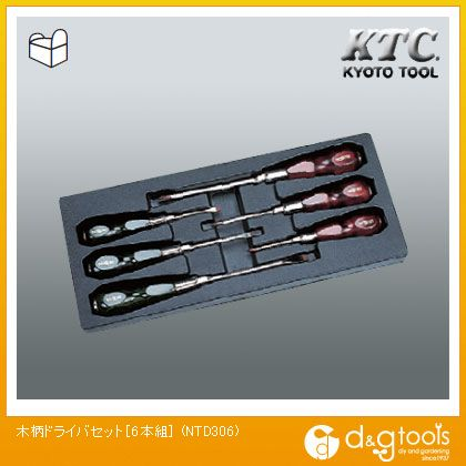 KTC 木柄ドライバセット NTD306 6本組