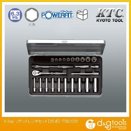 KTC 6.3sq. ソケットレンチセット  TB2X20 25 点