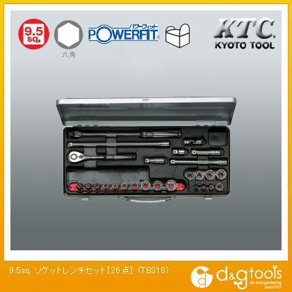 KTC KTC9.5sq.ソケットレンチセット[26点]  TB318 26 点