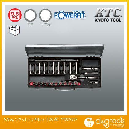 KTC 9.5sq. ソケットレンチセット  TB3X20 26 点