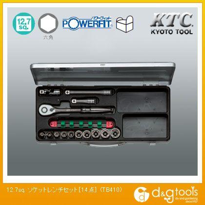 KTC 12.7sq. ソケットレンチセット 14 TB410 点