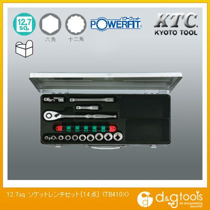 KTC 12.7sq. ソケットレンチセット 14 TB410X 点
