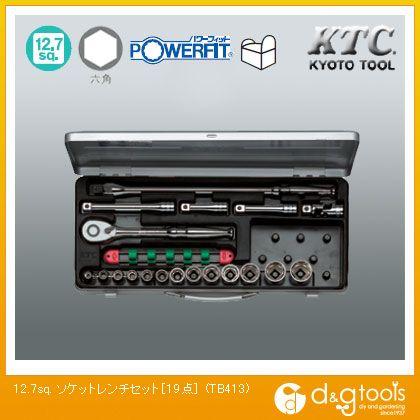 KTC 12.7sq. ソケットレンチセット 19 TB413 点