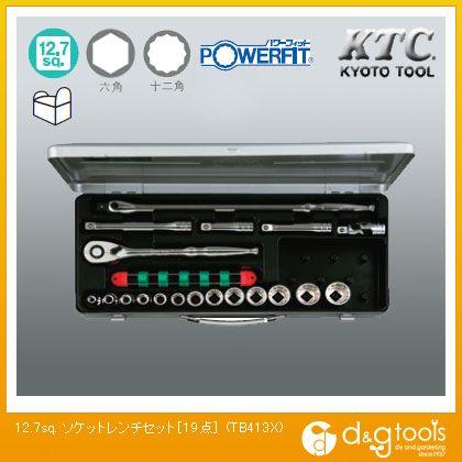 KTC 12.7sq. ソケットレンチセット 19 TB413X 点