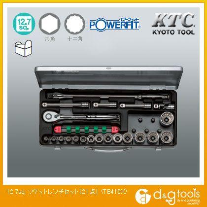 KTC 12.7sq. ソケットレンチセット 21 TB415X 点
