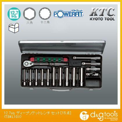 KTC 12.7sq. ディープソケットレンチ セット 15 TB4L10X 点