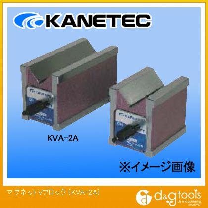 カネテック マグネットVブロック  KVA-2A