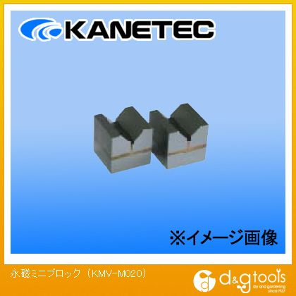 カネテック 永磁ミニブロック  KMV-M020