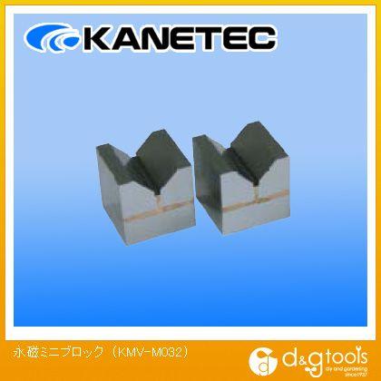 カネテック 永磁ミニブロック  KMV-M032