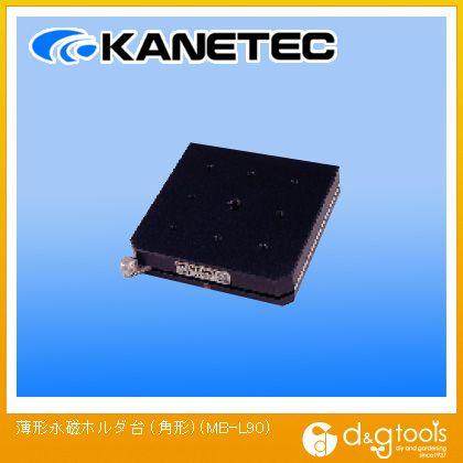 カネテック 薄形永磁ホルダ台 (角形)  MB-L90