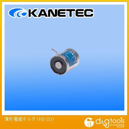 カネテック 薄形電磁ホルダ  KE-2D