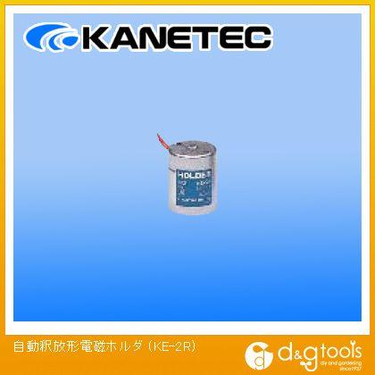 カネテック 自動釈放形電磁ホルダ  KE-2R