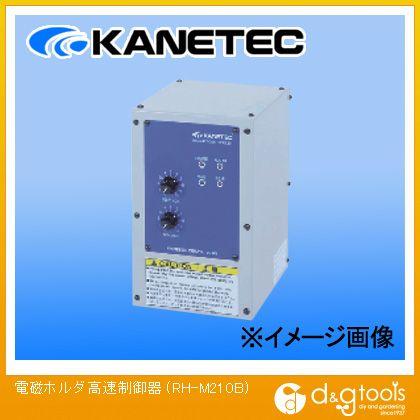 カネテック 電磁ホルダ高速制御器  RH-M210B