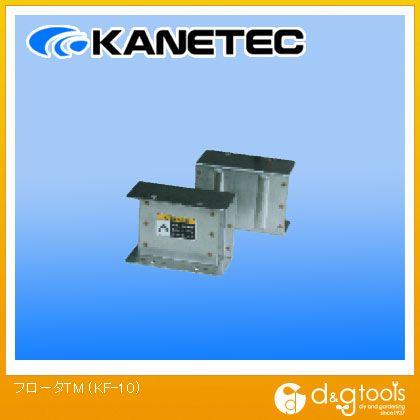 カネテック フロータTM  KF-10