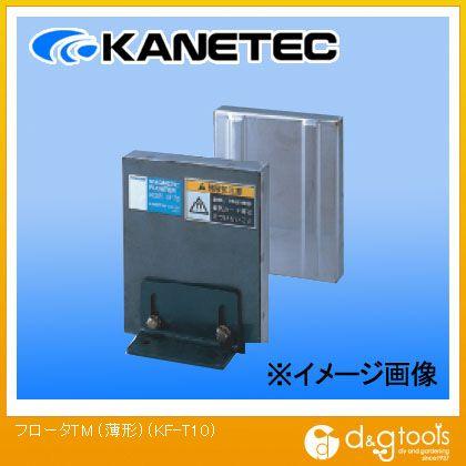 カネテック フロータTM (薄形)  KF-T10, 大きな取引 af6f9714