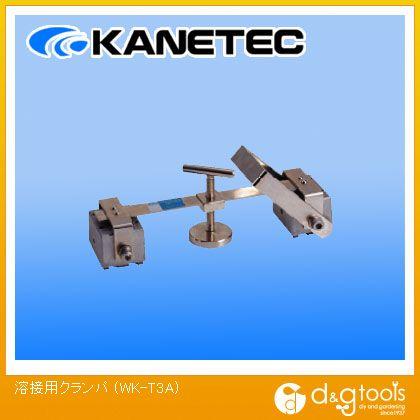 カネテック 溶接用クランパ  WK-T3A