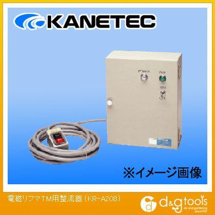 カネテック 電磁リフマTM用整流器  KR-A208