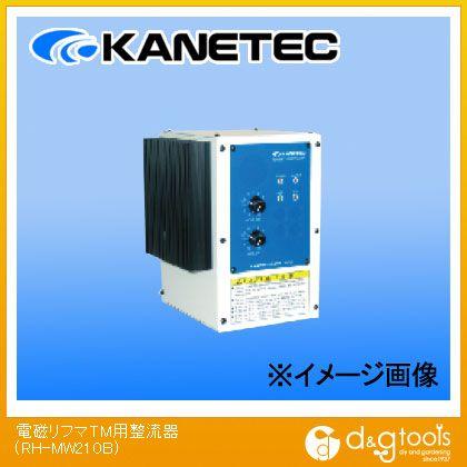 カネテック 電磁リフマTM用整流器  RH-MW210B