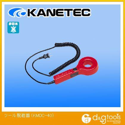 カネテック ツール脱磁器  KMDC-40