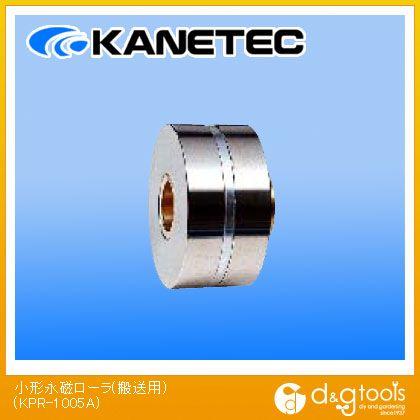 カネテック 小形永磁ローラ(搬送用)  KPR-1005A