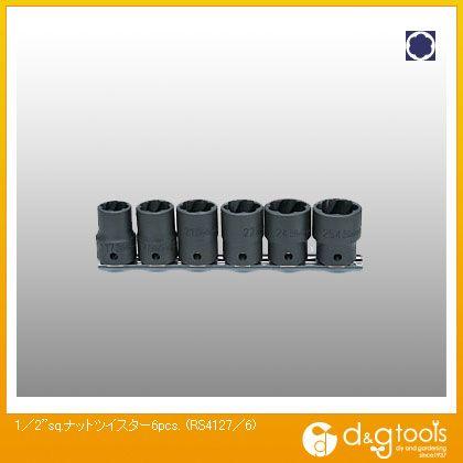 コーケン 1/2sq.ナットツイスター6角cs. (RS4127/6)