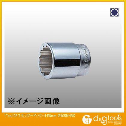コーケン 1sq.12角スタンダードソケット 58mm (8405M-58)