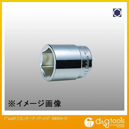 コーケン 1sq.6角スタンダードソケット 3 8400A-3