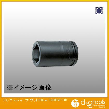 コーケン 2.1/2sq.ディープソケット 100mm 19300M-100