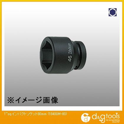 コーケン 1sq.インパクトソケット 80mm (18400M-80)