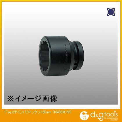コーケン 1sq.12角インパクトソケット 65mm (18405M-65)