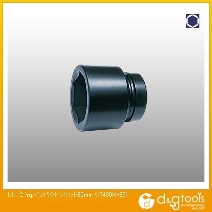 コーケン 1.1/2sq.インパクトソケット 85mm (17400M-85)