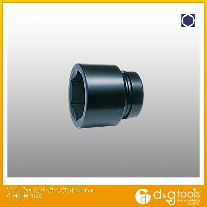 コーケン 1.1/2sq.インパクトソケット 100mm 17400M-100