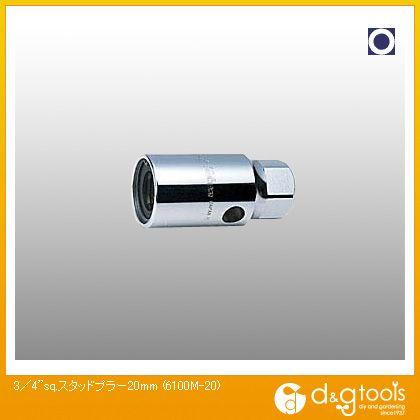 コーケン 3/4sq.スタッドプラー 20mm 6100M-20
