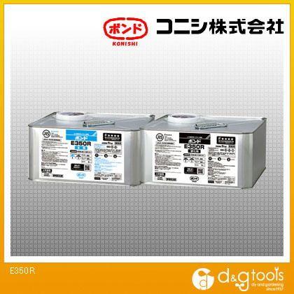 コニシ ボンド直張り施工用(エポキシ樹脂2液タイプ)E350Rセット 10kg #46057